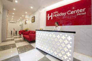 Hanoi Holiday Center Hotel
