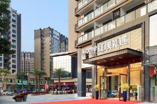 Guilin Home Plus Aparthotel