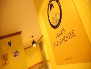 Yes Guesthouse
