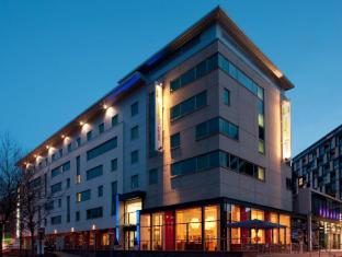 Holiday Inn Express Leeds City Centre - Armouries