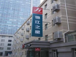 Jinjiang Inn Changchun Renmin Avenue Guilin Road