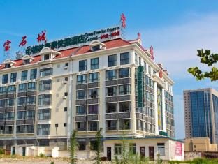 GreenTree Inn Hefei South High-speed Rail Station Beijing Road Express Hotel