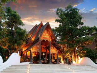 Khum Phaya Resort & Spa - Centara Boutique Collection