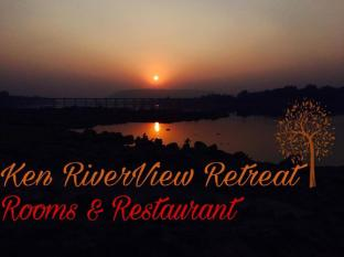Ken Riverview Retreat