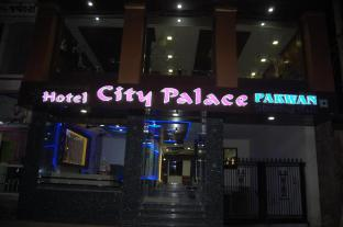 Hotel City Palace Dw