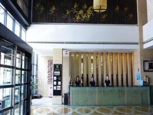 SSAW Hotel Shaoxing