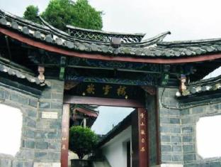 Lijiang Old Town Castle Hotel