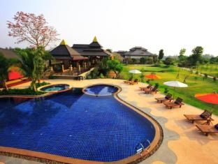 Mae Jo Golf Resort & Spa