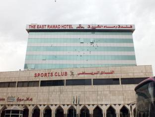 The East Ramad Hotel
