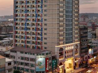 Fullon Hotel Kaohsiung