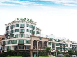 Guanglian Business Hotel Haoxing Branch