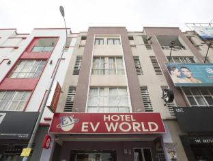 EV World Hotel Sri Petaling