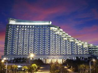 Xiamen International Conference Center Hotel