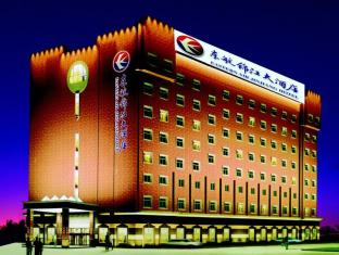 Eastern Commercial Capital Airport Hotel