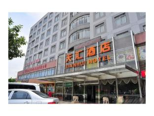 Shanshui Trends Hotel Panyu Square Branch