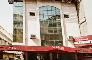 Hotel Mohan