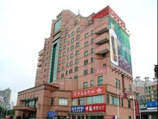 GreenTree Inn Wuxi Railway Station Hotel