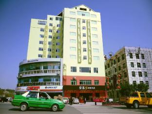 Anyi 158 Hotel Suining
