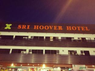 Hoover Hotel