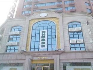 GreenTree Inn Nanchang Bayi Square