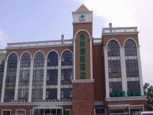 Green Tree Inn Tianjin West Railway Station Stage Hotel