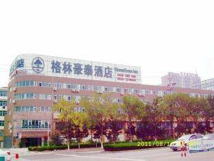 GreenTree Inn Shandong Rizhao University City Express Hotel