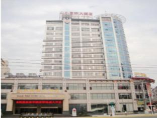Jiujiang Shanshui International Hotel