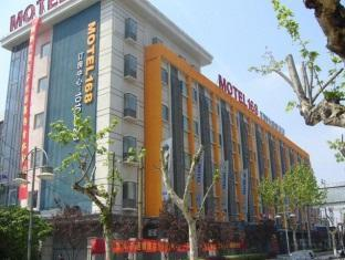 Motel 168 Changzhou Lanling Road