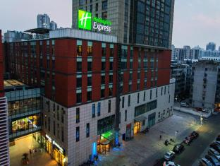 Holiday Inn Express Changzhou Centre