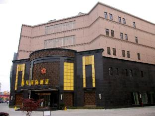 Tong Star International Hotel Suzhou