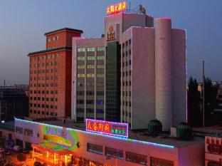 Dunhuang Grand Sun Hotel