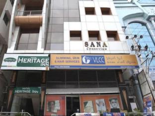 Sana Heritage Inn (Hyd) Private Limited