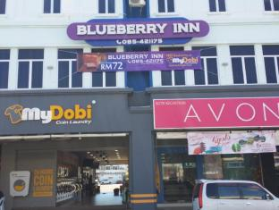 BlueBerry Inn