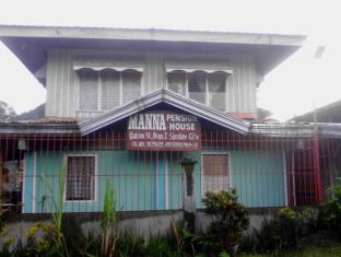Manna Pension House - Sipalay
