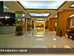Yue Jing Commercial Hotel