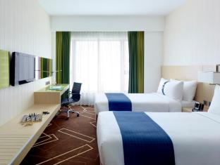 Holiday Inn Express Hong Kong Kowloon East