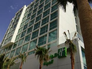 Holiday Inn Meydan