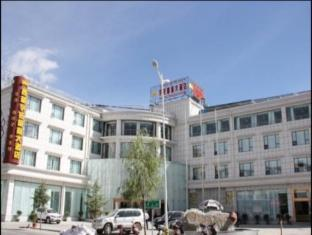 Lhasa Yutuo International Hotel