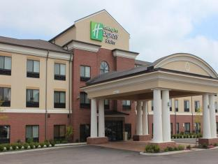 Holiday Inn Express and Suites Wheeling