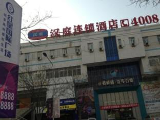 Hanting Hotel Lanzhou Yantan Gaoxin District Branch Inns & Hotels