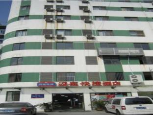 Hanting Hotel Wuxi New District Branch