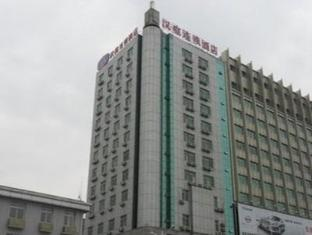 Hanting Hotel Nanchang Railway Station Branch