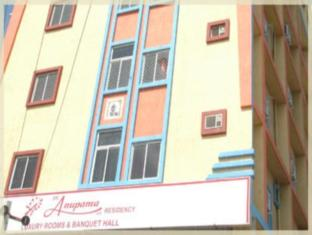 Sri Anupama Residency