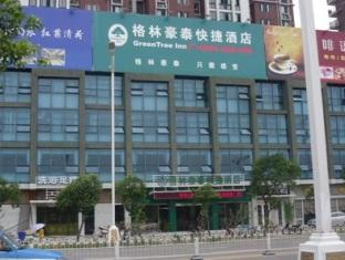 Green Tree Inn Bengbu Longhu Express