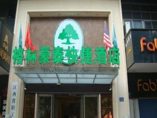 Green Tree Inn Nanchang Train Station Luoyang Road Hotel