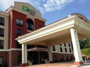 Holiday Inn Express & Suites Cross Lanes