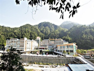 Mangshan Forest Hot Spring Tourism Resort