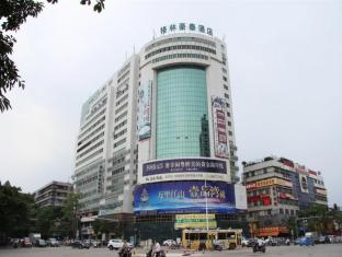GreenTree Inn Shantou Jinhu Road Business Hotel