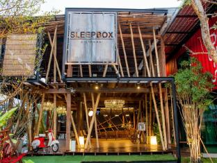 Sleep Box Hotel