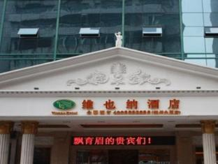 Vienna Hotel Nanchang City Ruzifuzhou Building Branch